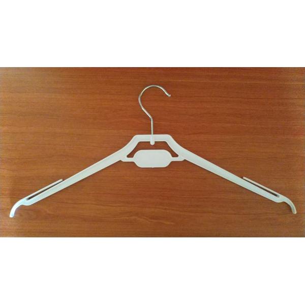 Вешалка плечики пластиковая с крючком поворотным В 43 белая